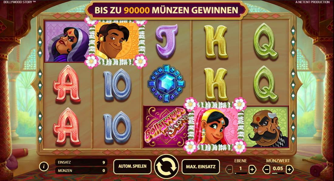 Uganda Casino online - 17212