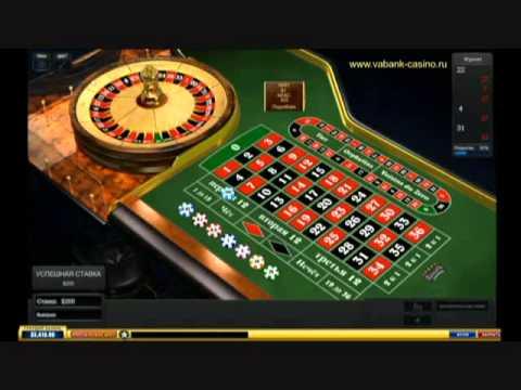 Blackjack Spielgeld - 17969