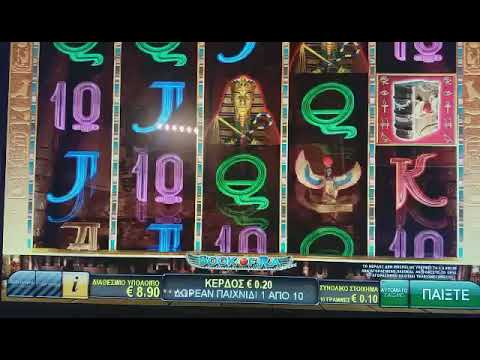 Slots anmelden häufigsten - 81307