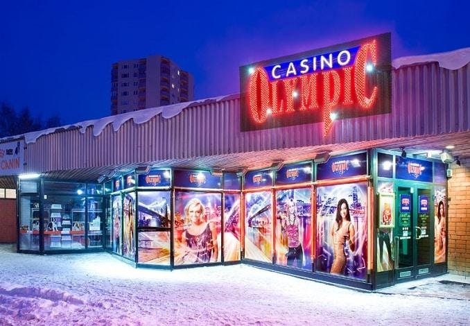 Größtes Casino - 25073