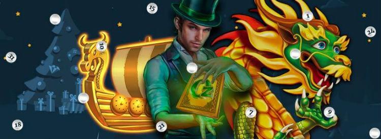 Bitcoin Casino Bonus - 27187