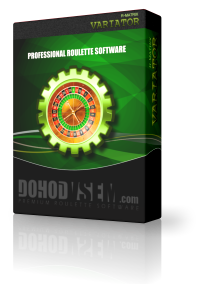 Roulette System Software - 41390