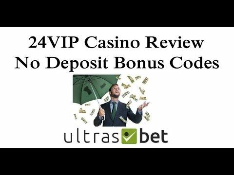 Casino Austria app - 59852