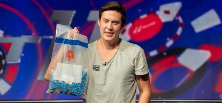 Pokerstars Live Stream - 38505