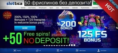 Free Spins - 44091