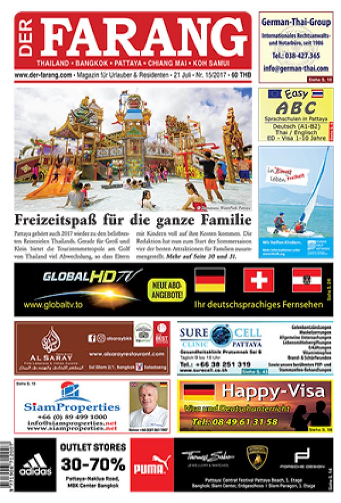 Online Wetten - 53078
