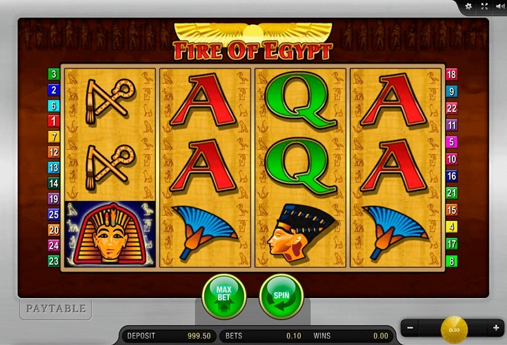 Roulette System Software - 87720